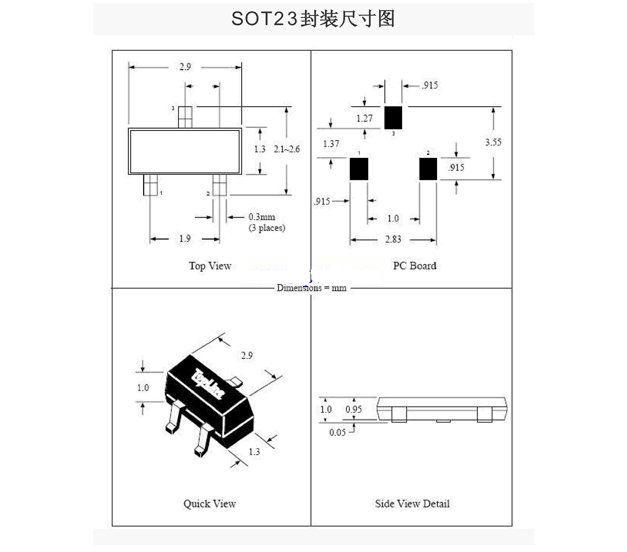 m7 sma do-214大量现贴片二极管贴片整流二极管m7贴片二极管