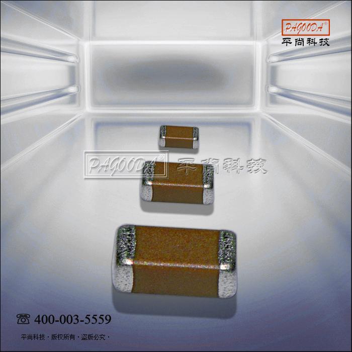 平尚科技供应0805贴片电容封装产品