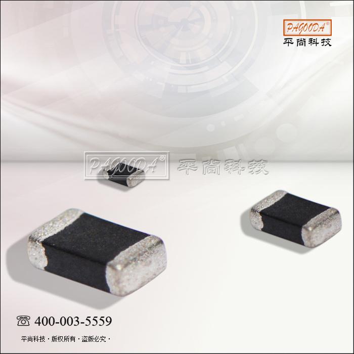 贴片电感产品图